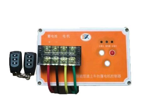 渣土车拉蓬电机控制器